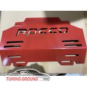 Защита ROCCO на Hilux Pick Up стальная красная 2015+