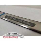 Защитная накладка на задний бампер Lexus NX 200/200t/300H 2014+